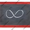 infinity symbol on blackboard