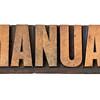 manual  word in wood type