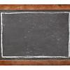 grunge vintage blackboard