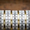 bible word as password