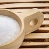 Magnesium sulfate (Epsom salts)