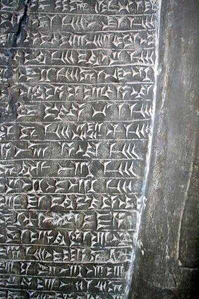 Assyrian cuneiform writing on stone, Pergamon Museum, Berlin, Germany