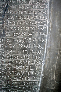 Assyrian cuneiform writing on stone, Pergamon Museum, Berlin, Germany