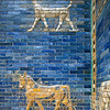 Bas-relief of sirrush (dragon) and auroch, Ishtar Gate (Babylon), Pergamon Museum, Berlin, Germany