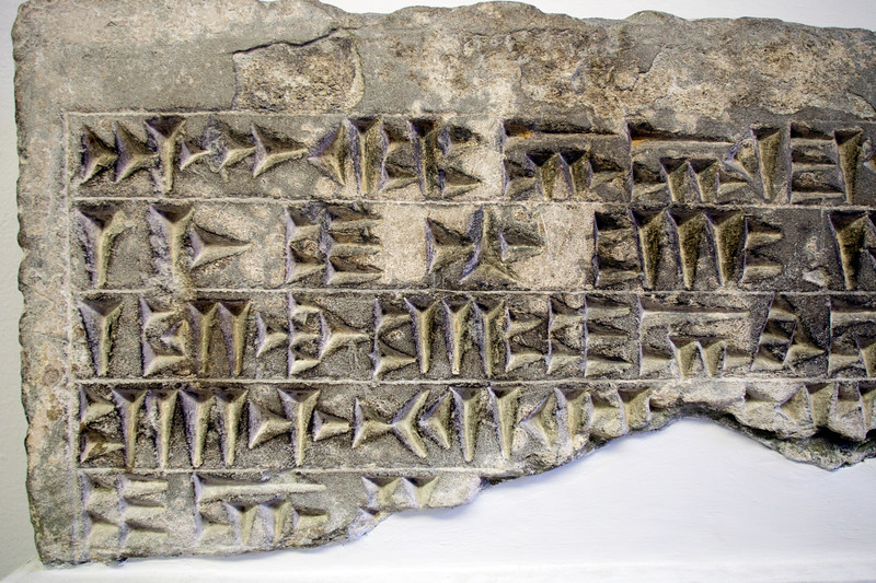 Urartian king Menua (9th-8th century BC) cuneiform inscription, Pergamon Museum, Berlin, Germany