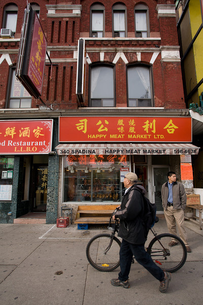 ON-2006-021: Chinatown, City of Toronto, ON, Canada