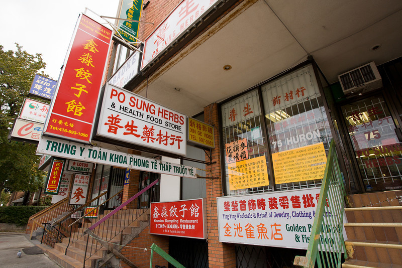 ON-2006-014: Chinatown, City of Toronto, ON, Canada