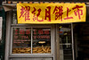 ON-2006-022: Chinatown, City of Toronto, ON, Canada