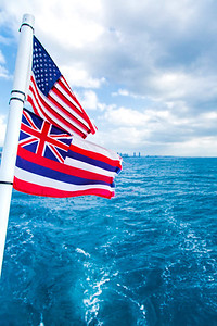 Flags on a Boat