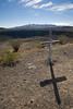 SON-2008-003: El Pinacate, Mpo. Puerto Peñasco, Sonora, Mexico