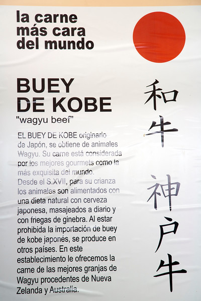 Poster advertising Kobe ox meat, Sant Antoni market, town of Barcelona, autonomous commnunity of Catalonia, northeastern Spain