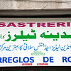 Arabic and Spanish sign of a tailor's shop, Raval quarter, town of Barcelona, autonomous commnunity of Catalonia, northeastern Spain