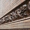 Detail of the frieze of Luises Chapel, work by the architect Anibal Gonzalez (1919), Seville, Spain