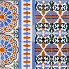 Glazed ceramic tiles, former Monastery of La Cartuja, now Museum of Modern Art, Seville, Spain