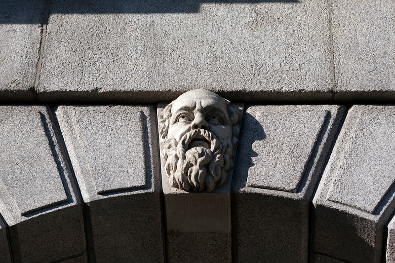 Detail from the Campanile, Trinity College, Dublin, Ireland
