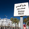 Arabic and French sign of Petit Taxi, Tetouan, Morocco