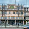 Armazens Cunhas (Department Store), Art Deco-style building in Porto, Portugal.