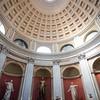 Round Room, Pius-Clementine Museum, Vatican
