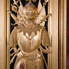 Golden armor carving on a door, Sobieski room, Vatican Museums