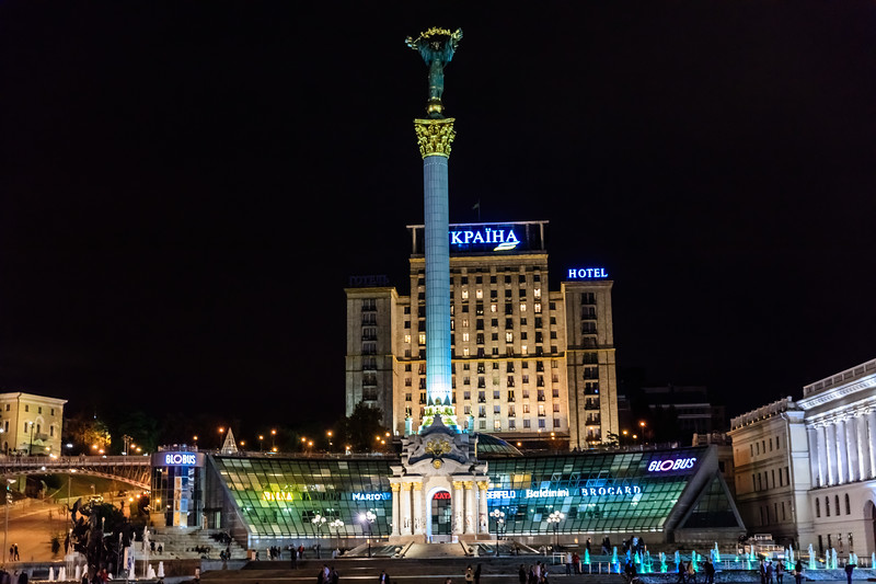 Kyiv at Night