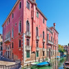 Palazzo on Selizada Seriman, Cannaregio, Venice, Italy