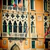 Main facade of the ISTITUTO VENETO DI SCIENZE, LETTERE ED ARTI, Palazzo Cavalli-Franchetti, San Marco sestiere, Venice, Italy
