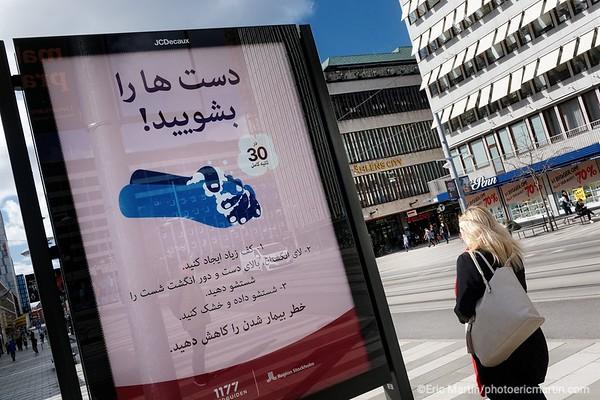 STOCKHOLM AU TEMPS DU COVID 19. ALORS QUE TOUTE L EUROPE SE CONFINE, STOCKHOLM CHOISIT DE RESTER UNE VILLE OUVERTE.