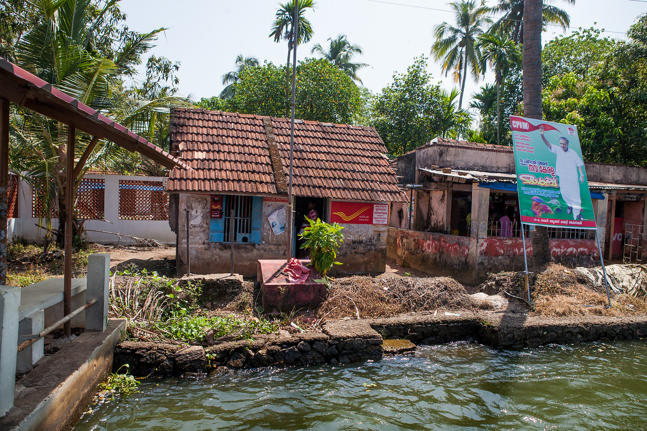Post office at Alleppey backwaters, Kerala, India