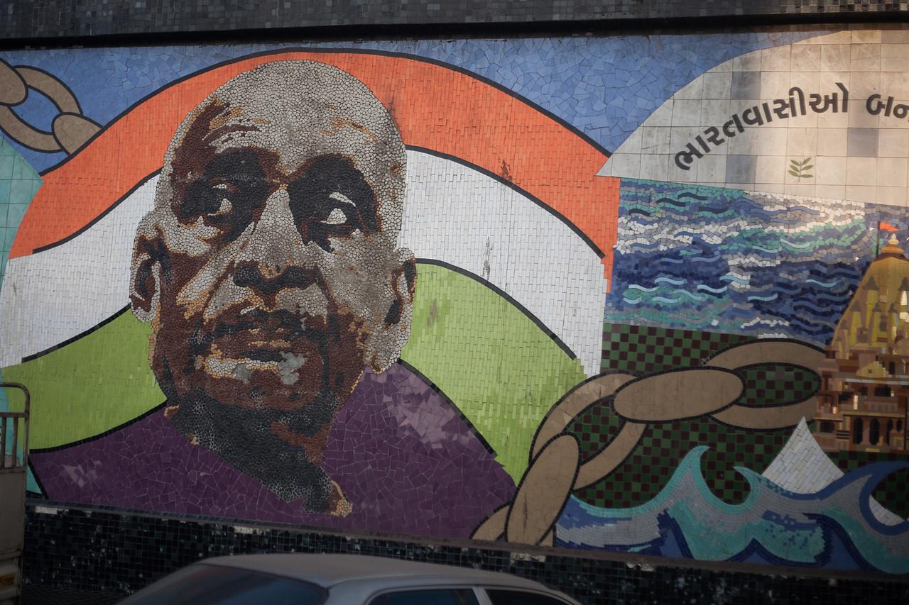 Mosaic of Sardar Patel in Ahmedabad, Gujarat, India