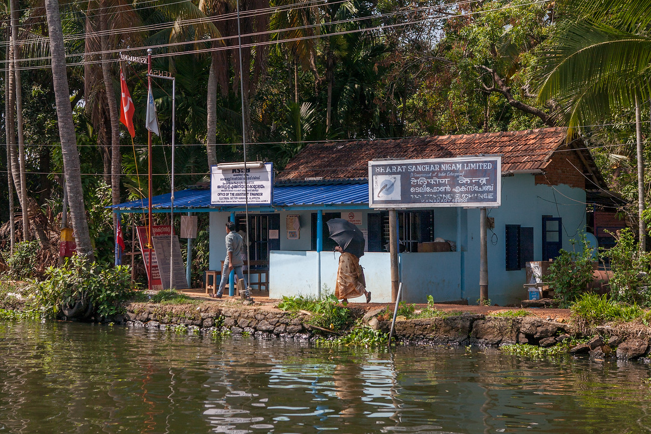 Telephone exchange of Alleppey backwaters, Kerala, India