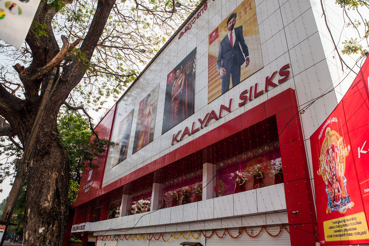 Kalyan Silks shop on MG road in Trivandrum, Kerala, India