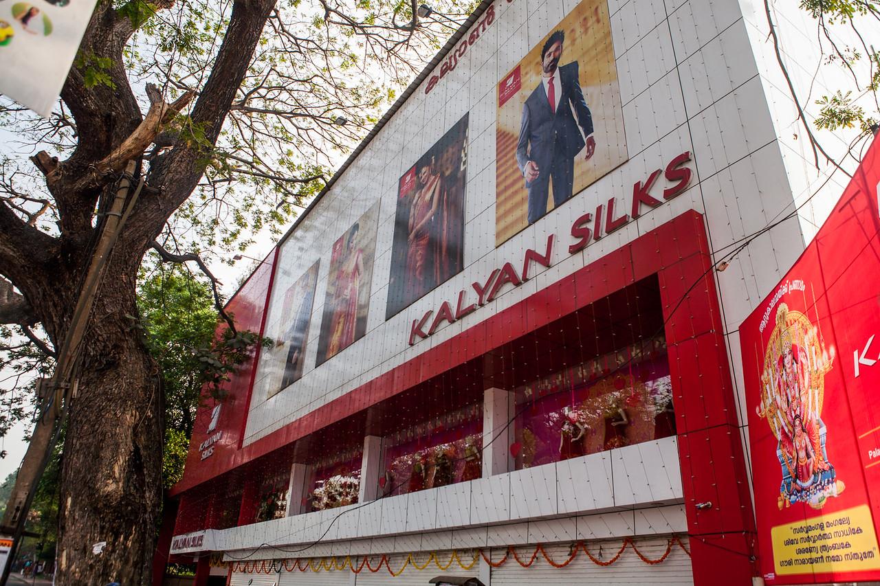 Kalyan Silks shop on MG road in Trivandrum, Kerala, India