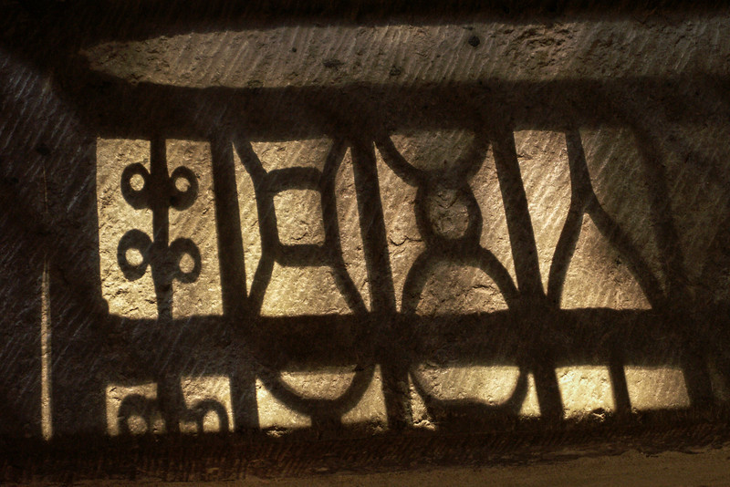 Strängnäs domkyrka (cathedral). 2007 March 30 @ 12:36