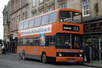 SBL AH071 Hamilton Mar 95