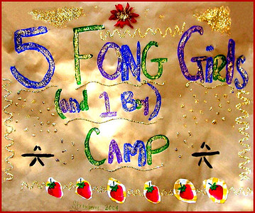 5FongGirlsCamp