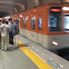 The Hanshin Train