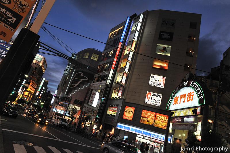 At Higashimon Street.