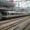 Train Ariving at Kyoto Station.