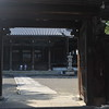 Through the Gate of Guzei-ji