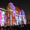 Projection on City Hall.<br /> During the 2012 Hikari Renaissance.