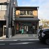 ABC Cafe