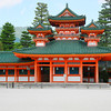 Part of Heian-jingu
