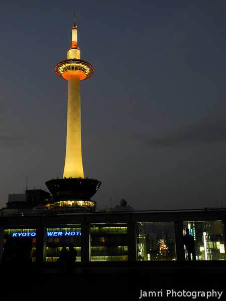 Kyoto Tower 2