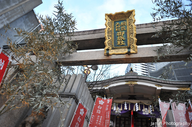 Shrine in the City