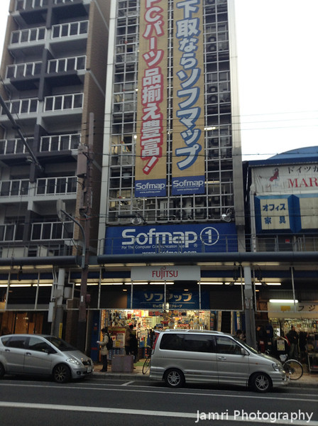 Softmap.<br /> This shop sells camera and computer stuff mostly. It's owned by Bic Camera, but because it's a much smaller store, they concentrate on high turn over items. Unlike Bic Camera they don't sell films or film cameras. In Den Den Town, Osaka.