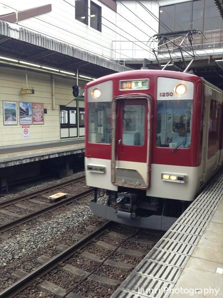 Kintetsu Express Arriving