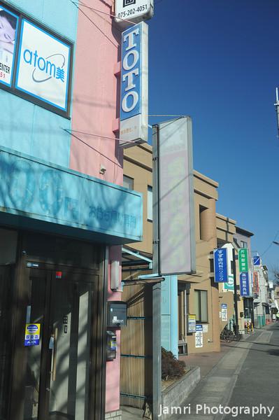 Along the shop fronts.<br /> Circular Polarising filter used.