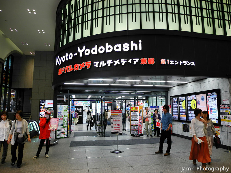 Kyoto Yodobashi.<br /> I went to Yodobashi camera in Kyoto, for a bit of window shopping.  More to see if the ABC shoe shop there had any sandles in my size, than looking at cameras.