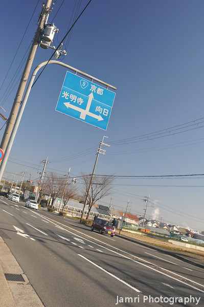 Approaching a Crossroad.<br /> Straight ahead goes to Kyoto city.<br /> Left goes to Komyo-ji Temple.<br /> Right goes to Muko city.