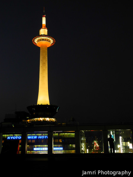 Kyoto Tower 4